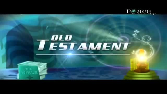 The Old Testament - Dr. Laurence Brown - Interfaith Issues - Episode 4