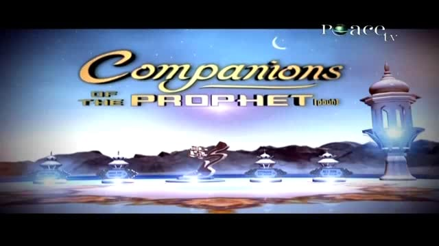 HQ:Abu Bakr Siddeeq - Sh. Assim L. Alhakim - Companions of the Prophet Peace be Upon Him.Part 2.
