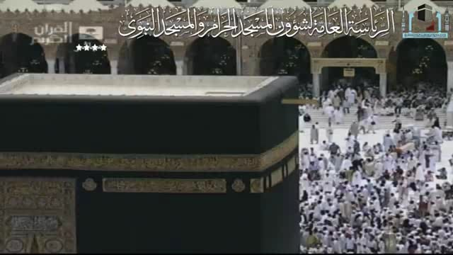 Makkah Friday Khutbah by Sheikh Osama of date 23.09.2011.