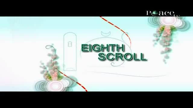 Eighth Scroll.Episode 10.