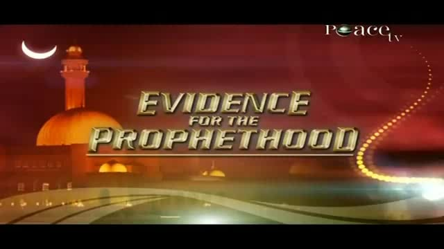 The Evidence that Muhammad is a Prophet of God.Part 5.