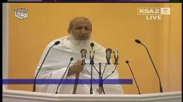 Hajj Khutbah 1432 with English Translation.