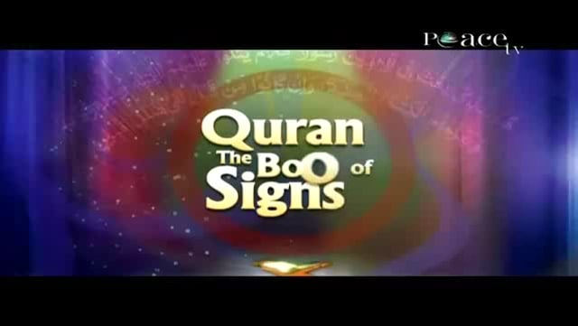 Quran The Book of Signs - Areeb Islam