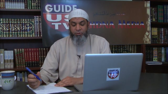 Is Credit Card Allowed In Islam? by Imam Karim AbuZaid