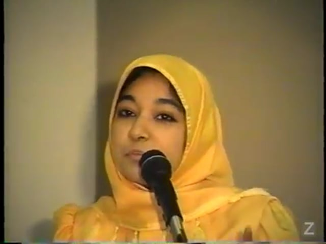 Afia Siddiqui Princess in Prison