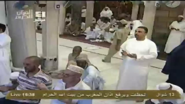 Beautiful Adhan by Sheikh Ahmed Nuhas,