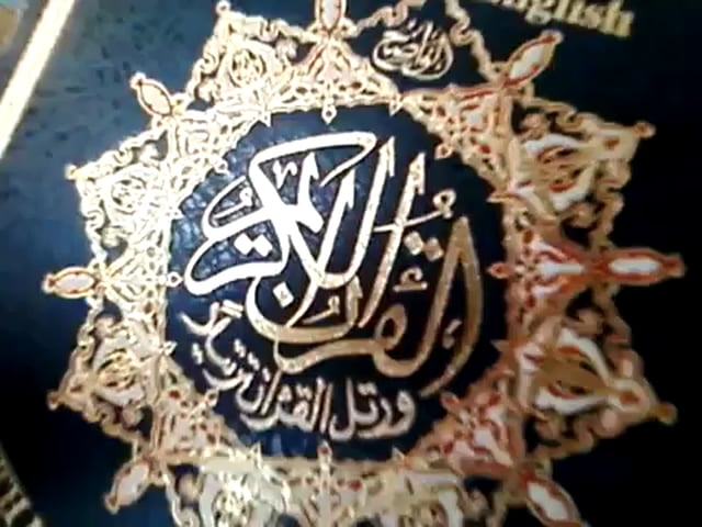 Quran Not Just a Book