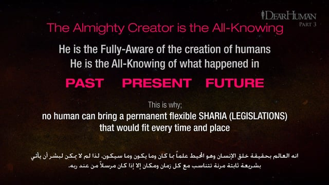 Dear Human part III What is the Islam Way of Life ?