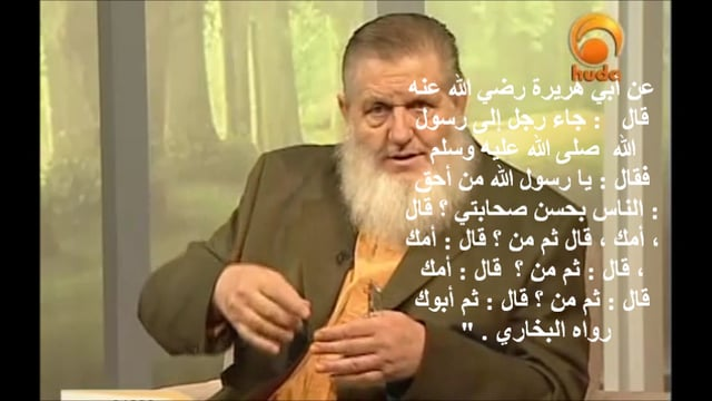 Beauties of Islam-Rights & Balance (Sheikh Yusuf Estes)_ in English & Arabic
