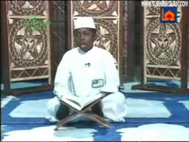 Beautiful recitation from a Boy