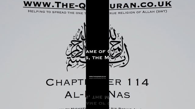 Quran 114 Al-Nas with English Translation (HD)