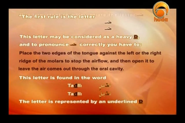 Dad 2: Quran Transliteration. How to pronounce.