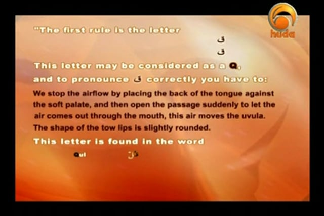 Qaf 2.Quran Transliteration. How to pronounce.
