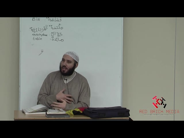 Al Arabiyyah Bayna Yadayk (Arabic between your hands) - Lesson 15b