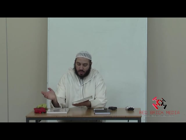 Al Arabiyyah Bayna Yadayk (Arabic between your hands) - Lesson 17a