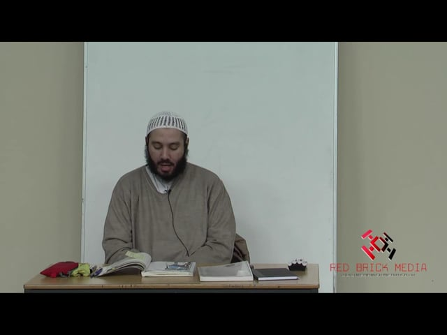 Al Arabiyyah Bayna Yadayk (Arabic between your hands) - Lesson 18a