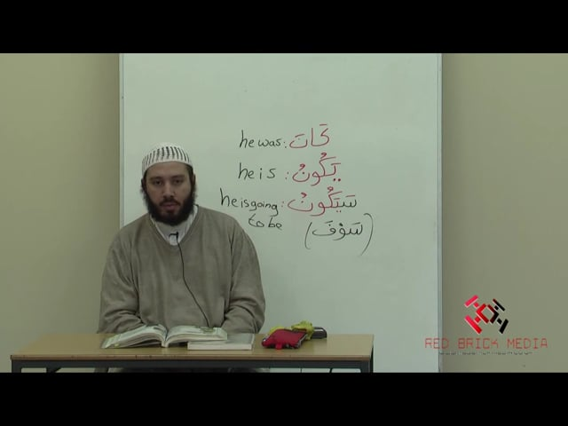 Al Arabiyyah Bayna Yadayk (Arabic between your hands) - Lesson 19b