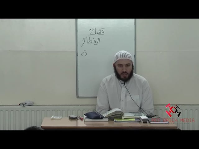 Al Arabiyyah Bayna Yadayk (Arabic between your hands) - Lesson 20