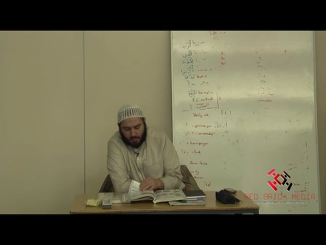 Al Arabiyyah Bayna Yadayk (Arabic between your hands) - Lesson 24