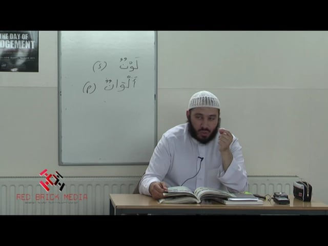 Al Arabiyyah Bayna Yadayk (Arabic between your hands) - Lesson 34