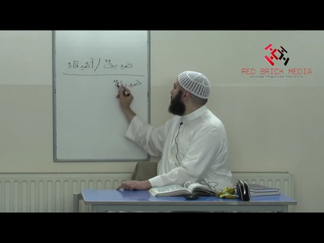Al Arabiyyah Bayna Yadayk (Arabic between your hands) - Lesson 39
