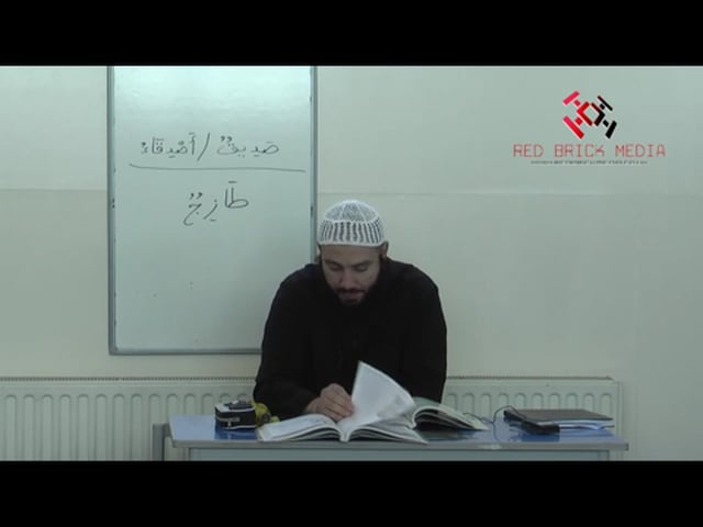 Al Arabiyyah Bayna Yadayk (Arabic between your hands) - Lesson 40