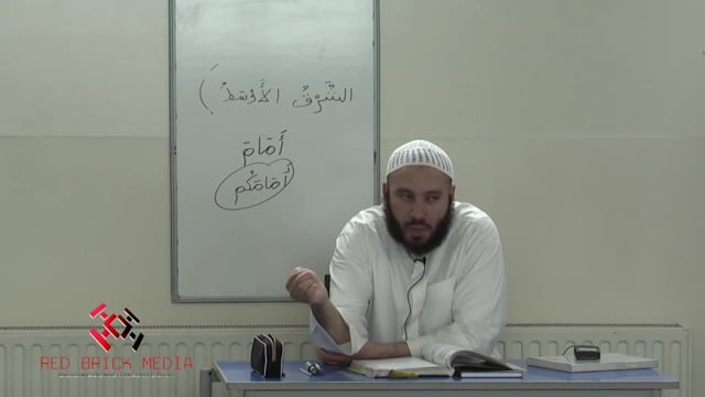 Al Arabiyyah Bayna Yadayk (Arabic between your hands) - Lesson 47