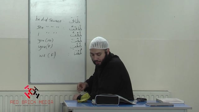 Al Arabiyyah Bayna Yadayk (Arabic between your hands) - Lesson 50