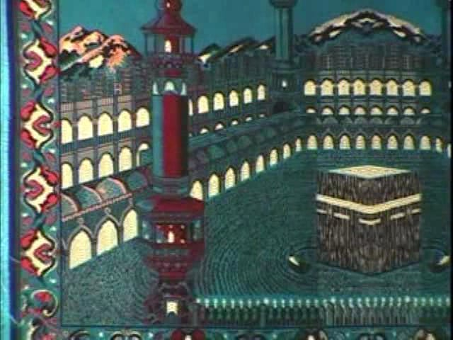Madina Arabic Course Book 01 DVD8 part A2