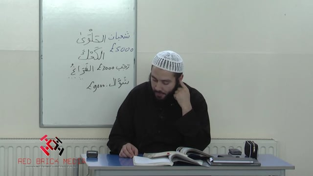 Al Arabiyyah Bayna Yadayk (Arabic between your hands) - Lesson 58