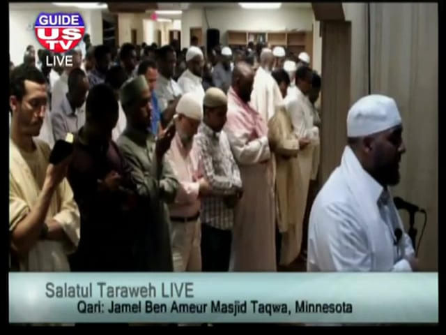 Taraweeh Night 1 - Imam Jamel Ben Ameur