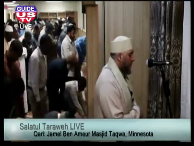 Taraweeh Night 3 - Imam Jamel Ben Ameur