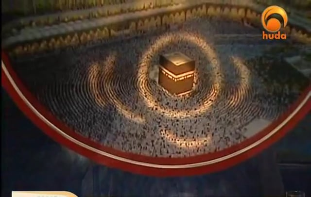 HAJJ Step-by-Step (2 of 11 videos) by Dr. Muhammad Salah