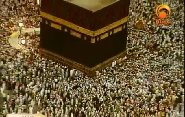HAJJ Step-by-Step (4 of 11 videos) by Dr. Muhammad Salah