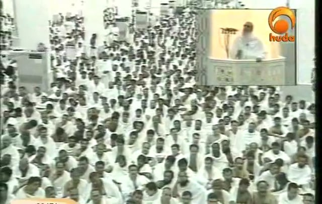 HAJJ Step-by-Step (7 of 11 videos) by Dr. Muhammad Salah