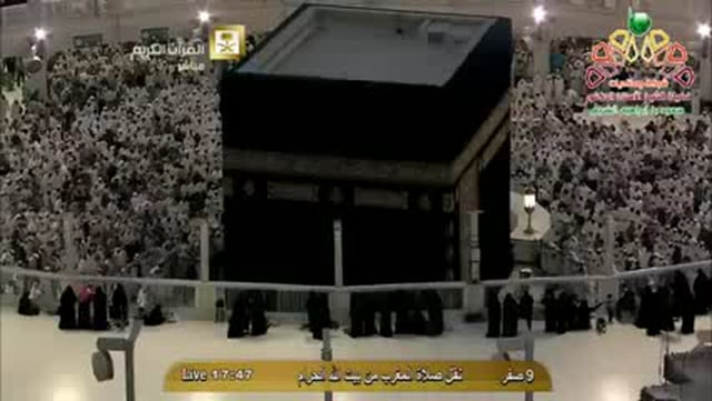 Sheikh Sudais Not Stroke, Heart Attack in Maghrib Salat Makkah