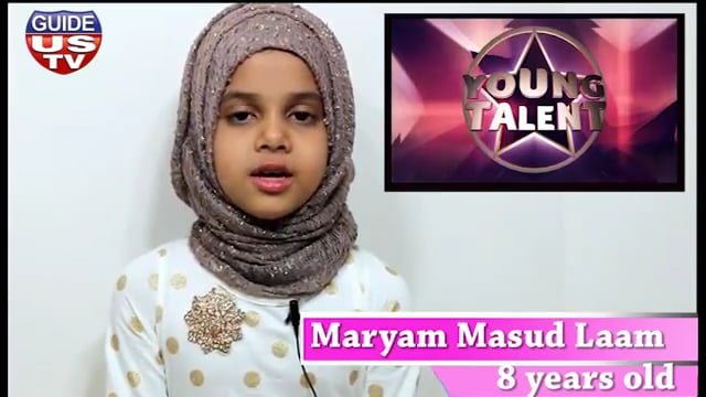 Young Talent Maryam Masud Laam EP 1