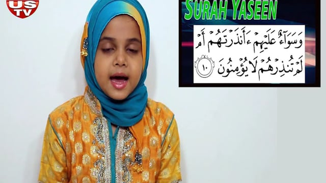 Young Talent with Maryam Masud Laam ep3