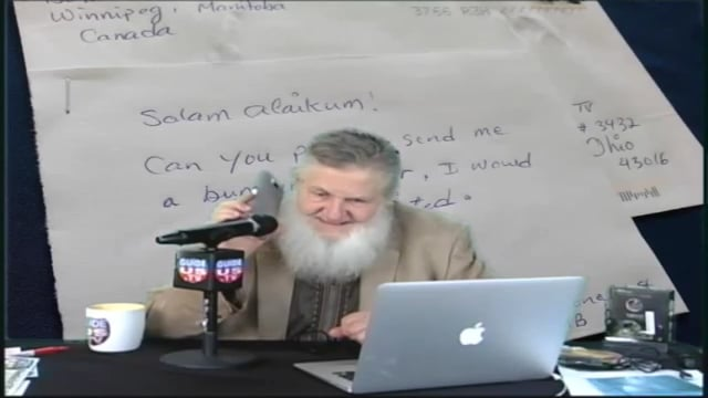 highlights yusuf estes call in 05