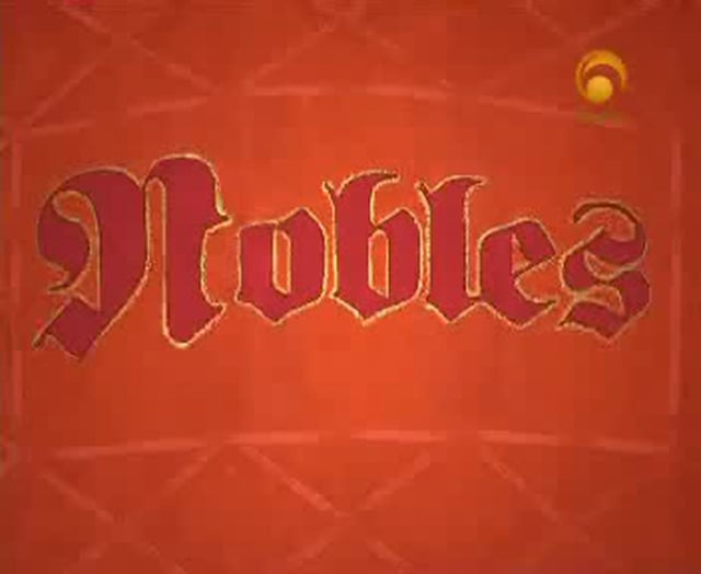 Nobles - Om Sulem Part 2