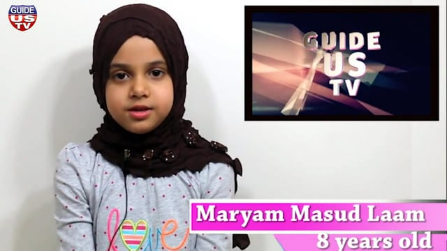 Young Talent Maryam Masud Laam EP 5