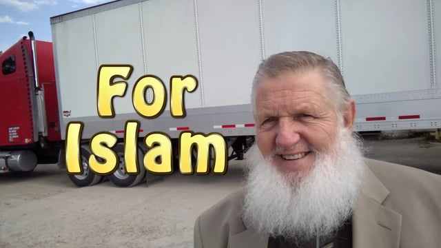 Quran Mailout with Yusuf Estes
