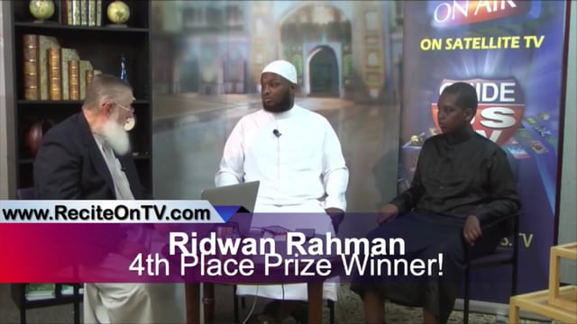 Recite ON TV Contest Winners 2015
