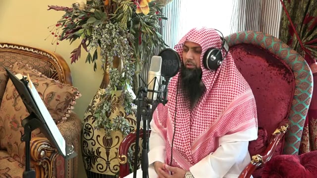 Surah An Naziat. Heart Melting Recitation.