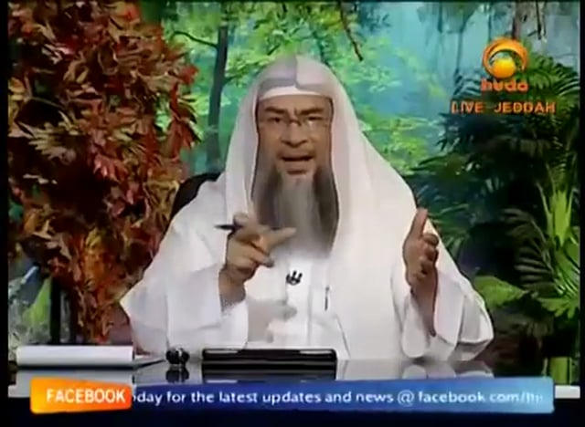 What is the last time for Isha Prayer? By Assim Al Hakeem