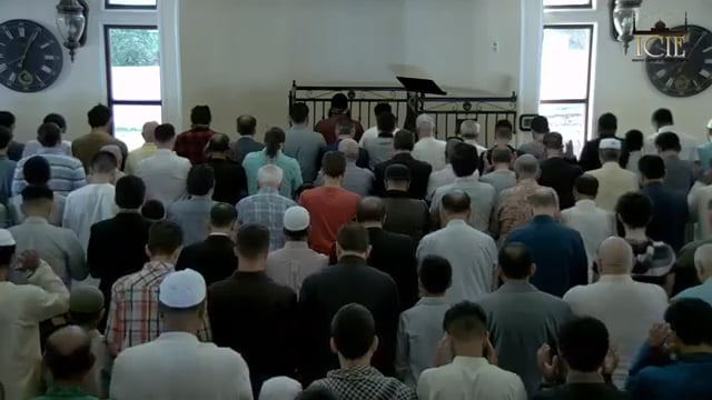 Eid Prayer and Khutbah - Ahmad Al-Kurdy