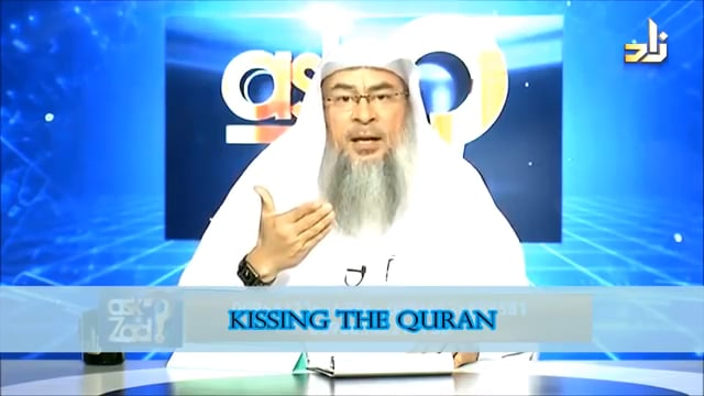 Kissing the Qur'an and other Innovations - Sheikh Assim Al Hakeem