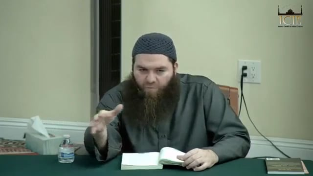 PSIL #38 The Man with Two Braids - Sh. Ahmad Al-Kurdy