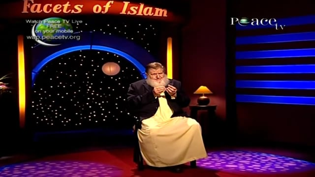 Facets of Islam :: Peace :: by Sheik Yusuf Estes :: Part 1