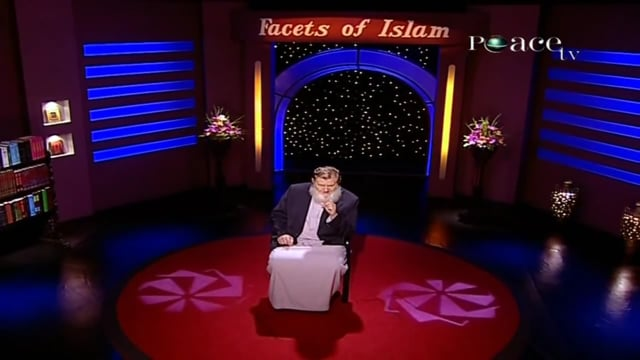 Facets of Islam :: Logic :: by Sheik Yusuf Estes :: Part 5